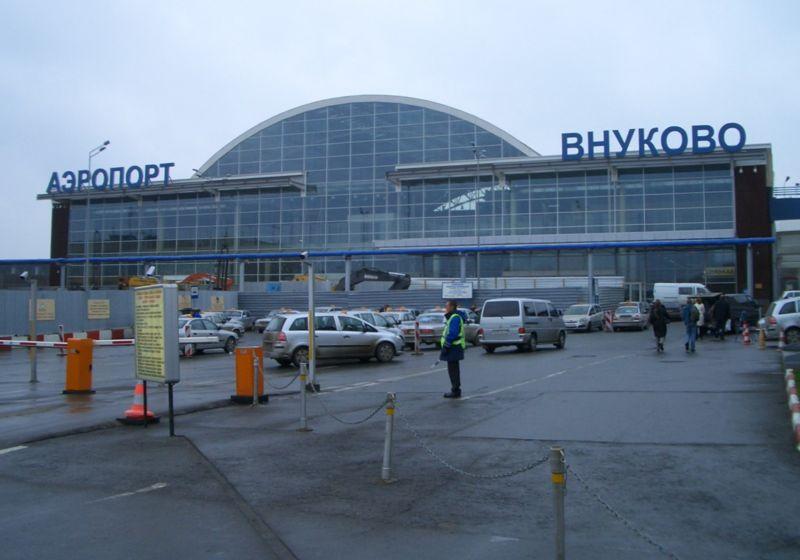 Moskvas flygplatser
