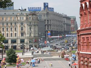 Att resa till Moskva