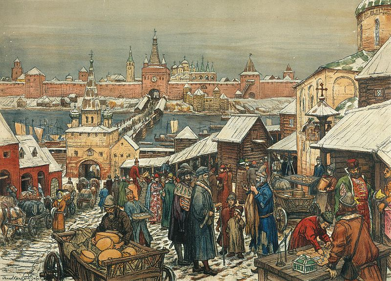 Moskvas begynnelse
