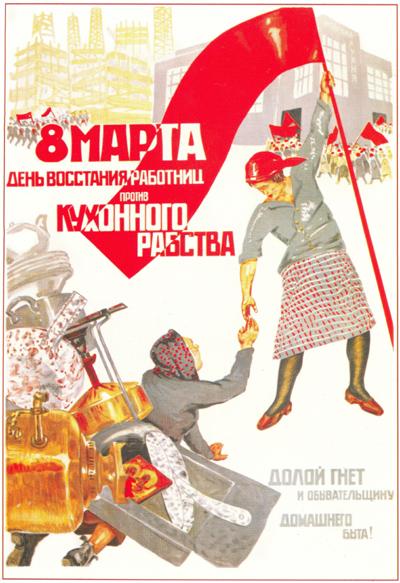 Det Sovjetiska Moskva