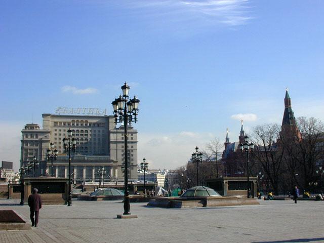 Hotell Moskva