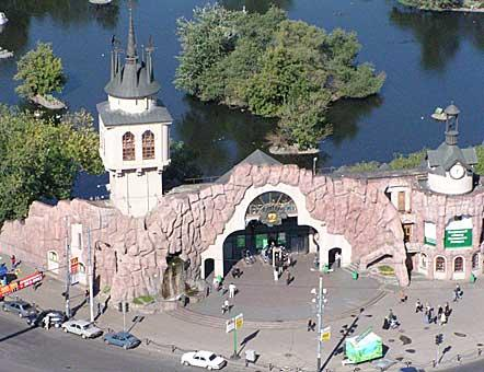 Moskvas Zoo